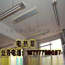 九源 高温辐射加热器 SRJF-10