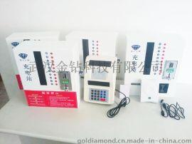 湖北仙桃小區充電站車棚投幣刷卡充電樁