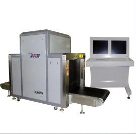 安检X光机/X光安检机/行李安检机/行李安全扫描设备
