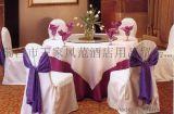 專供南昌酒店餐廳布草 臺布桌布口布 椅套 定做飯店圓桌布