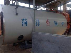 河北燃气锅炉,河北燃气蒸汽锅炉,河北2吨燃气蒸汽锅炉