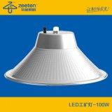 车间灯 顶棚灯 天棚灯100W 仓库吊灯 LED工矿灯