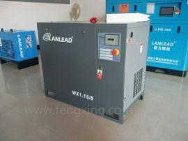 空压机、联力涡旋式空压机  静音空压机 省电空压机