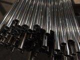 吉林光亮不锈钢管 不锈钢工业管规格齐全