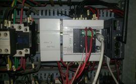华辰智通工程机械设备远程监控系统