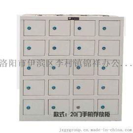 办公室手机存放柜哪里有卖 30门手机柜员工充电柜价格多少钱 质量有保证