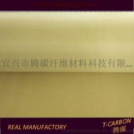 装甲车用**芳纶纤维布,手机外壳芳纶布,光纤专用芳纶纤维