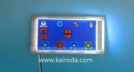 智能家电控制板电路设计和程序开发可带LCDLED数码液晶显示器