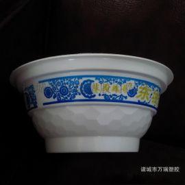 梅菜扣肉碗/450ml扣肉碗/可印刷高温蒸煮扣肉碗