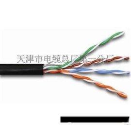 CPEV-S通讯电缆 CPEV-S通信电缆