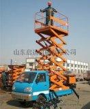 厂家直销启运QYJCC车载式升降平台