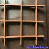 木纹铝格栅 铝格栅规格 成都铝格栅价格