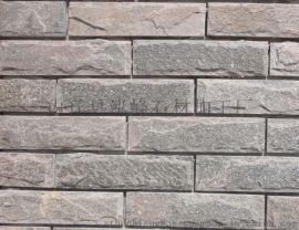 供应河北蘑菇石外墙文化石规格