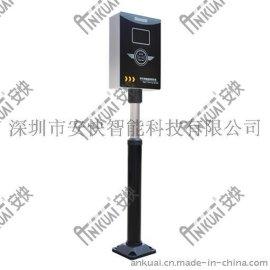 安徽停车场系统 浙江远距离读卡系统