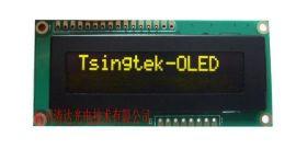 OLED16*2字符屏 -40°超低工作溫