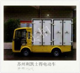 厢式货车,小型厢式货车,轻型载货车