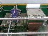 煙臺雲帆RF系列平網過濾機