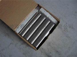N52钕铁硼磁铁高强磁力磁铁