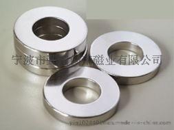 大量生產圓片磁鐵 10*2MM 12*2MM 15*2MM 18*2MM 20*2MM等各種規格磁鐵