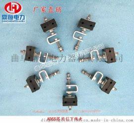 鼎恒电力厂家供应ADSS塔用引下线夹 铁塔紧固夹具导引线夹光缆金具