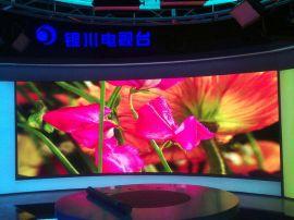 湖北室内P4显示屏每平米多少钱?酒店装室内P4效果,LED电子显示屏