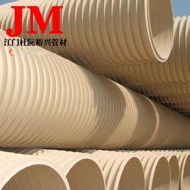 1000 4牛PVC-U排水波纹管