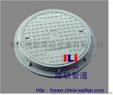 重慶複合井蓋水篦子蓋板廠家價格表