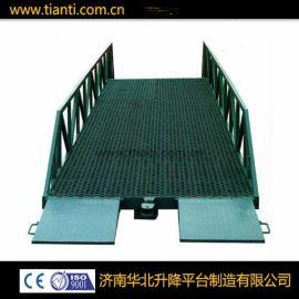 厂家供应 移动式登车桥 集装箱叉车装卸货平台
