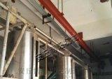 食品添加劑管鏈輸送機 管鏈輸送裝置