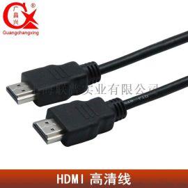 1米hdmi线 hdmi高清线 电脑电视线机顶盒线 hdmi显示器