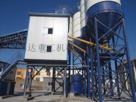 鸿达集团出口型HZS90混凝土搅拌站