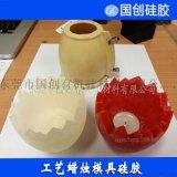 厂家定制工艺蜡烛硅胶模具|液体模具硅胶原材料