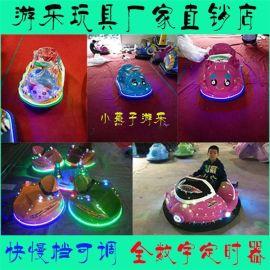 厂家直销 生产厂家 公园  游乐场 儿童碰碰车 飞碟碰碰车