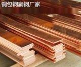 铜包钢扁钢产品特点 铜包钢扁钢产品用途