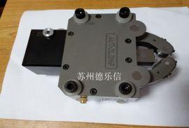 台灣AUTOLING(歐特林)曲軸、凸輪軸油压中心架
