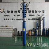 潜水清水泵型号,井用潜水电泵品牌,深井水泵购买