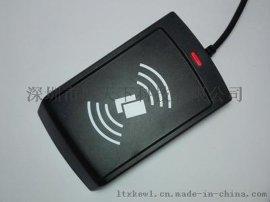 IC卡读卡器T6-AU-0000