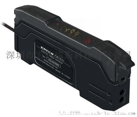廠家直供FM-E21高精度數位光纖感測器/光纖位移感測器