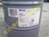 正品 美孚SHC626合成齿轮油