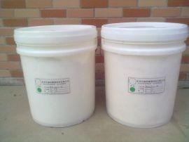 硅胶挤出无味硫化剂, 双二四