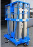 健生移动式四桅杆高空作业平台