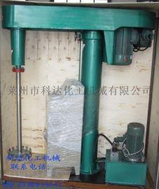 搅拌机 高速分散机搅拌 莱州科达化工机械