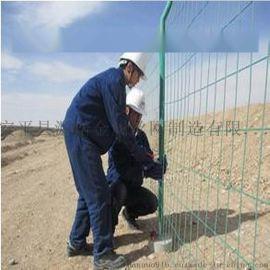 光伏厂区防护网,光伏发电厂区围栏,光伏发电设备隔离围栏