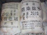 急出售防染鹽S 成噸低價處理 高濃防染鹽s5000元/噸