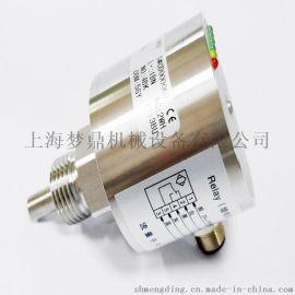 电子式流量开关 热导式流量开关 热式流量开关DN100-DN50不锈钢