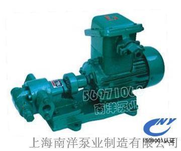 上海南洋2KCB齿轮泵CY型齿轮润滑泵