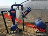 河南南陽廠家億碧源供應農業灌溉離心網式過濾器