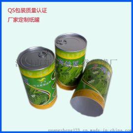 纸罐生产厂家提供圆形的易拉纸罐包装