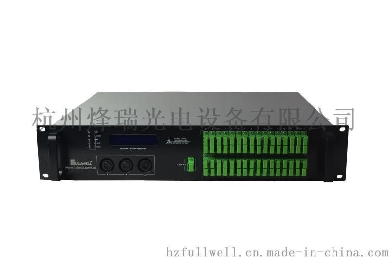 大功率EDFA 32路 64路 128路 CATV 光放大器 帶網管