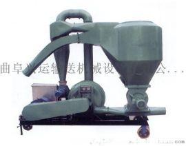 收粮食专用吸粮机,多用途粉体抽料机,物料气力输送机